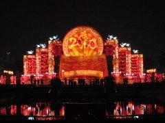 Laternenfest Xiamen